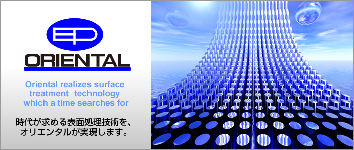 ORIENTAL ELECTRO PLATING CORPORATION